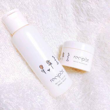 しっかりうるおう化粧水(MORE RICH)/レシピスト/化粧水を使ったクチコミ(1枚目)