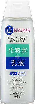 pdc ピュア ナチュラル エッセンスローション UV(旧)