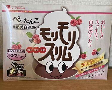 モリモリスリム ラズベリー風味/ハーブ健康本舗/健康サプリメントを使ったクチコミ(1枚目)