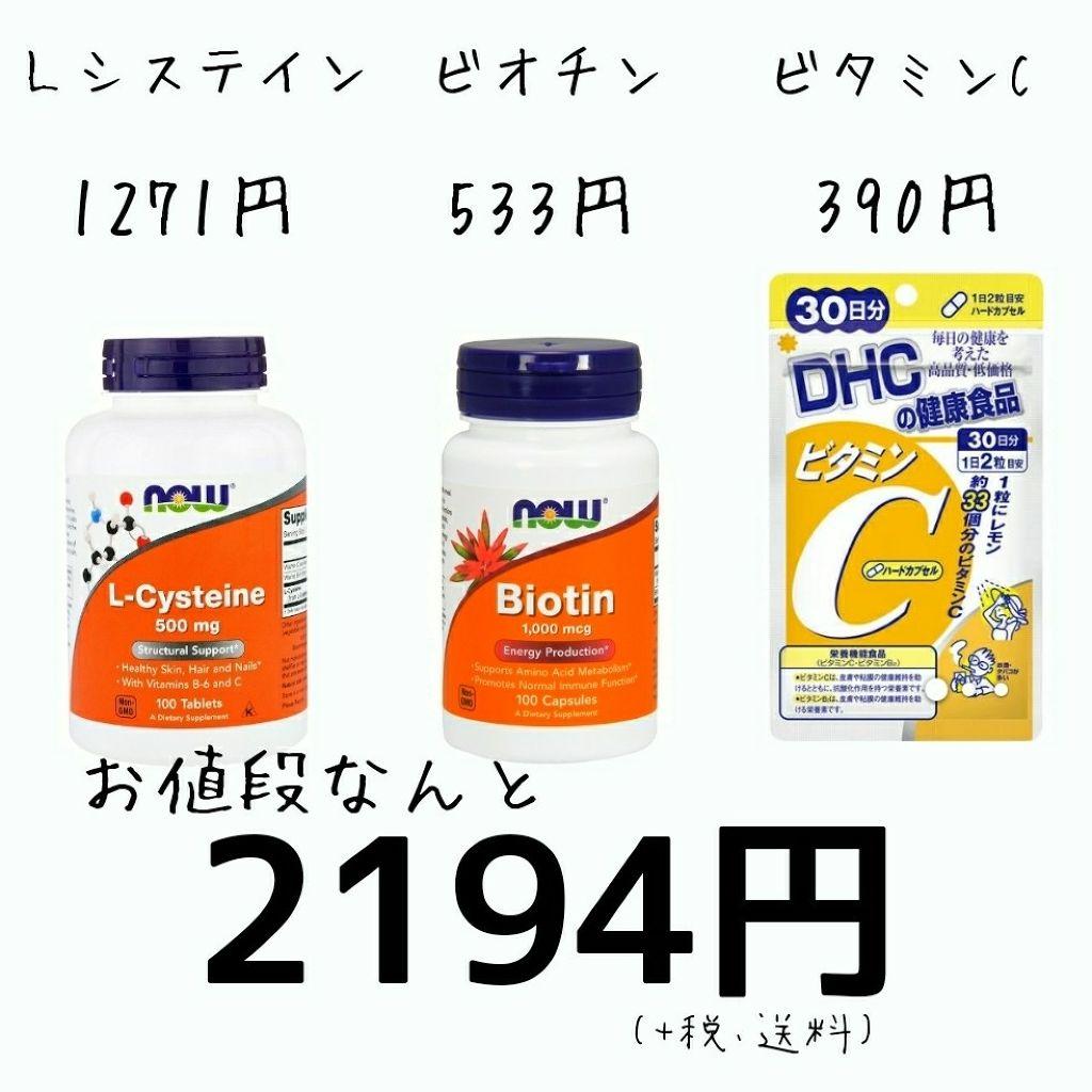 C 効果 ビタミン