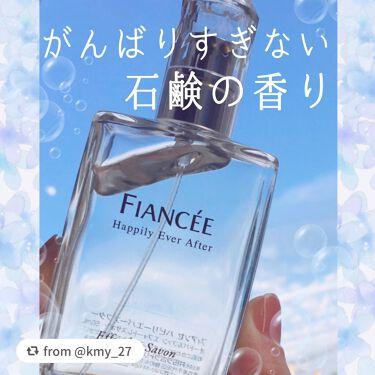 ハピリーエバーアフター オードパルファン エフォートレスサボン/フィアンセ/香水(レディース)を使ったクチコミ(1枚目)