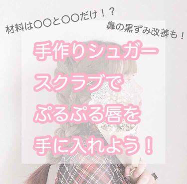 haruka 🐇さんの「ヴァセリンオリジナル ピュアスキンジェリー<ハンドクリーム・ケア>」を含むクチコミ
