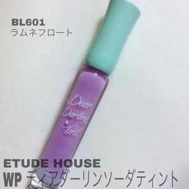 ワンダーファンパーク ディアダーリンソーダティント/ETUDE HOUSE/口紅を使ったクチコミ(2枚目)