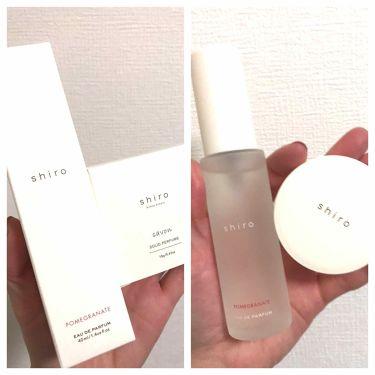 niimiさんの「shiro (シロ)練り香水 サボン<香水(その他)>」を含むクチコミ