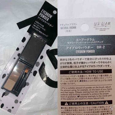 UR GLAM アイブロウパウダー/DAISO/パウダーアイブロウを使ったクチコミ(3枚目)