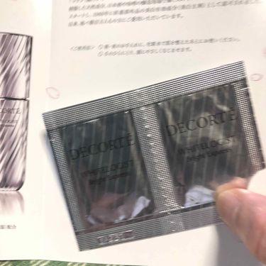 ホワイトロジスト ブライト エクスプレス/COSME  DECORTE/美容液を使ったクチコミ(2枚目)