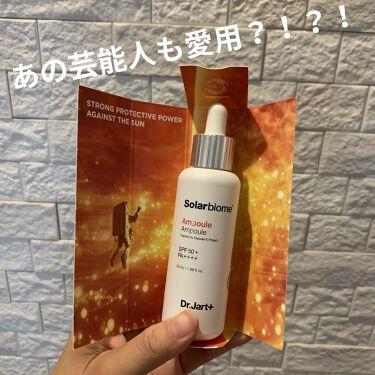 ソーラーバイオームフルイド/Dr.Jart+(ドクタージャルト)/化粧下地を使ったクチコミ(1枚目)