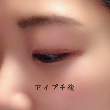 フジコシェイクシャドウ/Fujiko(フジコ)/ジェル・クリームアイシャドウを使ったクチコミ(3枚目)