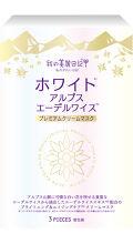 我的美麗日記 我的美麗日記(私のきれい日記)ホワイトアルプスエーデルワイスプレミアムクリームマスク