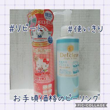 DETクリア ブライト&ピール ピーリングジェリー<無香料タイプ>/明色化粧品/ゴマージュ・ピーリングを使ったクチコミ(1枚目)
