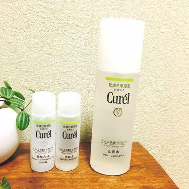 皮脂トラブルケア 化粧水/キュレル/化粧水を使ったクチコミ(1枚目)