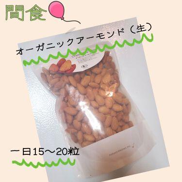 リポスフェリック ビタミンC(リポソーム ビタミンC)/Lypo-Spheric/美肌サプリメントを使ったクチコミ(4枚目)