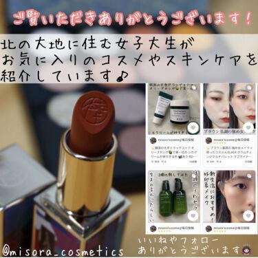 CICA MILD FOAM CLEANSER/VT Cosmetics/洗顔フォームを使ったクチコミ(6枚目)