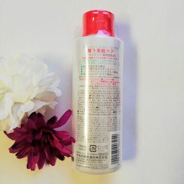 薬用化粧水/スキンライフ/化粧水を使ったクチコミ(3枚目)