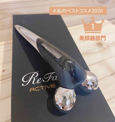 ReFa ACTIVE DIGIT/ReFa/スキンケア美容家電を使ったクチコミ(1枚目)