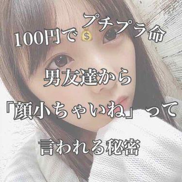 セリア フェイスローラー(小顔ローラー)