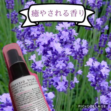 アロママルチミストD/DAISO/香水(レディース)を使ったクチコミ(2枚目)