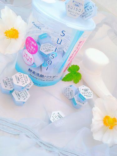 ぼろたまさんの「suisaiスイサイ ビューティクリア パウダーウォッシュ<洗顔パウダー>」を含むクチコミ