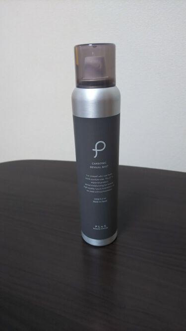 カーボニック リバイバル ミスト/プリュ/ミスト状化粧水を使ったクチコミ(1枚目)