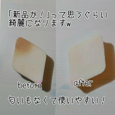 パフ・スポンジ専用洗剤/ザ・ダイソー/その他化粧小物を使ったクチコミ(3枚目)