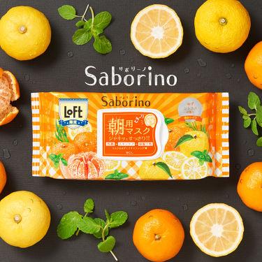 サボリーノ公式アカウントさんの「サボリーノ目ざまシート 贅沢果実の濃密タイプ(LOFT限定)<パック・フェイスマスク>」を含むクチコミ