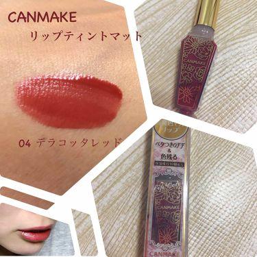 リップティントマット/CANMAKE/リップグロス by あすみん☆*
