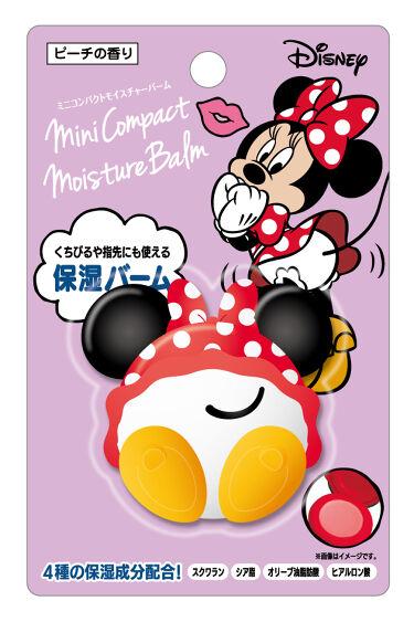 ディズニー ミニコンパクトモイスチャーバーム ミニーマウス