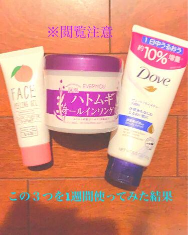 ビューティ モイスチャー洗顔料/ダヴ/洗顔フォームを使ったクチコミ(1枚目)