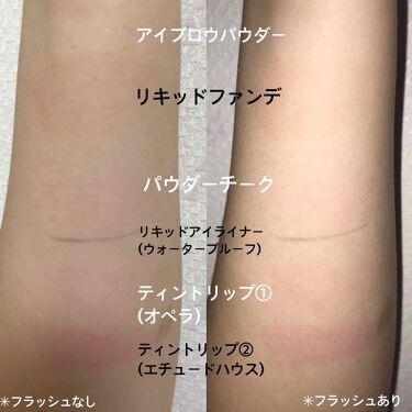 シュシュモア ホットクレンジングジェル/桃谷順天館/クレンジングジェルを使ったクチコミ(3枚目)