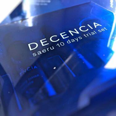 りおさんの「DECENCIA(ディセンシア)ディセンシア  サエル トライアルセット<その他スキンケア>」を含むクチコミ