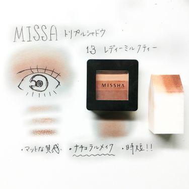 トリプルシャドウ/MISSHA/パウダーアイシャドウ by kui