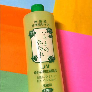 へちまの化粧水/家族A/化粧水を使ったクチコミ(1枚目)