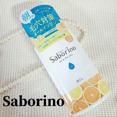 おはようるおいジュレ FO/サボリーノ/オールインワン化粧品を使ったクチコミ(1枚目)