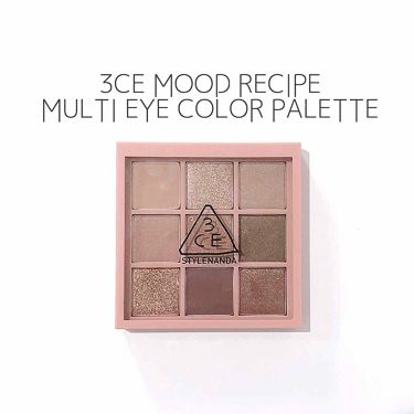るるさんの「3CEMOOD RECIPE MULTI EYE COLOR PALETTE<パウダーアイシャドウ>」を含むクチコミ