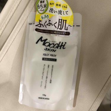 お米のマスク/毛穴撫子/シートマスク・パックを使ったクチコミ(3枚目)