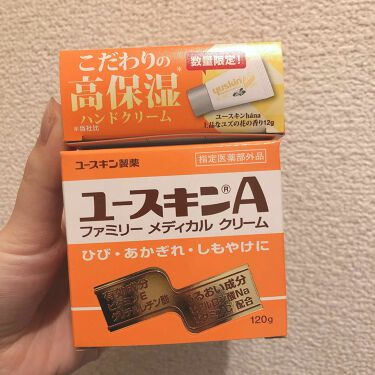 ユースキンA ファミリーメディカルクリーム/ユースキンA/ハンドクリーム・ケアを使ったクチコミ(4枚目)