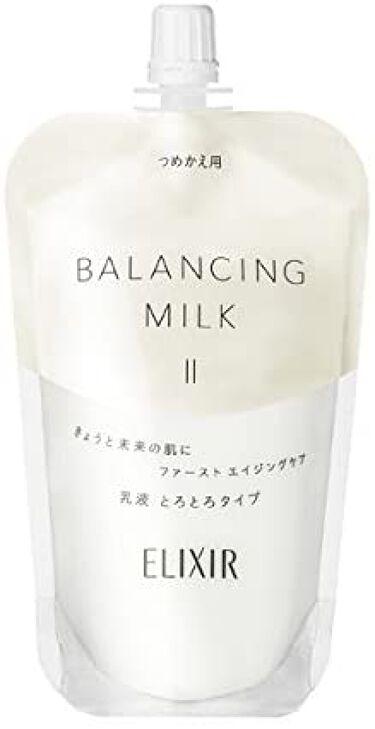 エリクシール ルフレ バランシング ミルク II つめかえ用