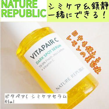 ビタペアCシミケアセラム/ネイチャーリパブリック/美容液を使ったクチコミ(1枚目)