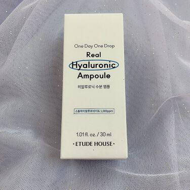 ワンデーワンドロップ エッセンス/ETUDE/美容液を使ったクチコミ(5枚目)