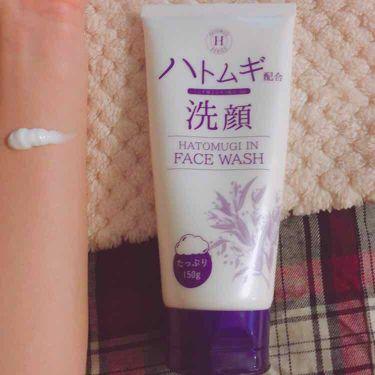 ハトムギ洗顔フォーム/岡インターナショナル/洗顔フォームを使ったクチコミ(1枚目)