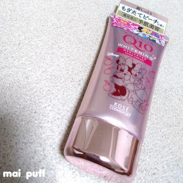 薬用ホワイトニング ハンドクリーム(もぎたてピーチ)/コエンリッチQ10/ハンドクリームを使ったクチコミ(1枚目)