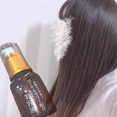 コエンザイムQ10配合 美容液/DAISO/美容液を使ったクチコミ(3枚目)