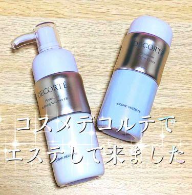 フィトチューン ハイドロ チューナー/COSME  DECORTE/化粧水を使ったクチコミ(1枚目)