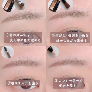 キスミー ヘビーローテーション カラーリングアイブロウ/ヘビーローテーション/眉マスカラを使ったクチコミ(3枚目)