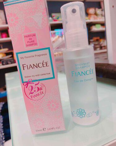 あい︎☺︎さんの「フィアンセボディミスト ピュアシャンプーの香り<香水(レディース)>」を含むクチコミ