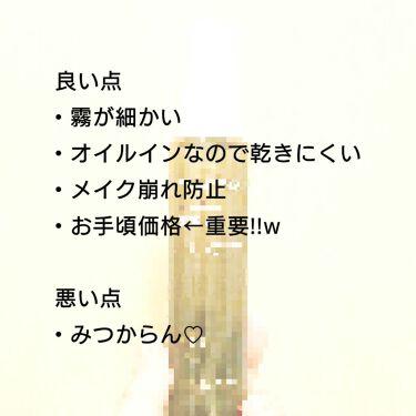 オリーブリアル オイルミスト/innisfree/ミスト状化粧水を使ったクチコミ(2枚目)