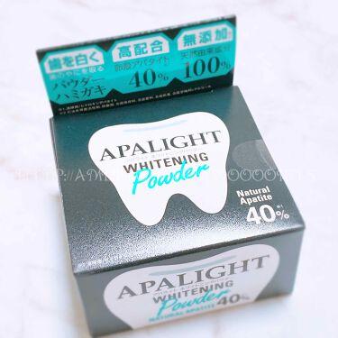 【画像付きクチコミ】#株式会社ブレーンコスモス様より#APALIGHT#WHITENINGPOWDERを#モニターさせていただきました♡ありがとうございます♡【APALIGHTWHITENINGPOWDERって?】笑顔が輝く『白い歯』『パウ...