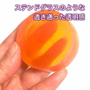 ハンドメイドボタニカルソープ ヘチマ/オレンジ/MARKS&WEB/洗顔石鹸を使ったクチコミ(2枚目)