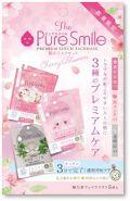 Pure Smile プレミアムセラムマスク ボックス 桜のマスクセット