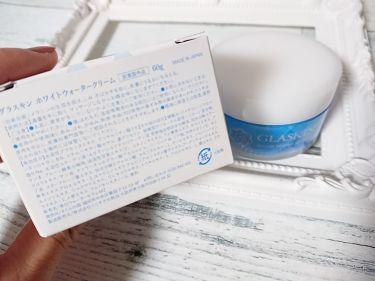 GLASKIN ホワイトウォータークリーム/さくらの森/オールインワン化粧品を使ったクチコミ(4枚目)